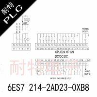 耐特PLC,6ES7 214-2AD23-0XB8,防锈纸厂智能化