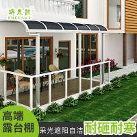 厂家定制 3mm瑞思凯2m*3m铝合金PC耐力板露台棚 遮阳雨棚 别墅户外遮阳棚