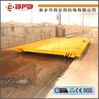 百分百设计滑触线式轨道过跨平板车 30吨滑触线供电电动平车 可定制