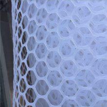 塑料养殖网 蝗虫养殖网 养鸭用塑料平网
