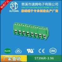 PCB螺钉式接线端子ST396R-3.96环保品质优良