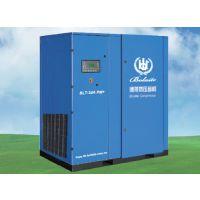 供应阿特拉斯博莱特永磁变频空压机-博莱特高效节能主机