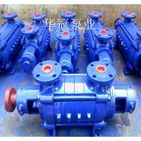供应优质GC型锅炉给水泵 节段式多级泵 卧式高压泵 可定制