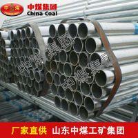 热镀锌钢管,热镀锌钢管现货供应,ZHONGMEI