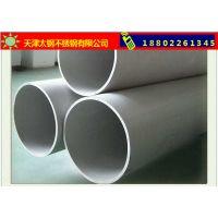 太钢316L不锈钢小管价格,天津厚壁不锈钢管,100*200*3.0
