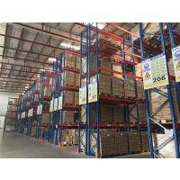 供应电动工具行业横梁式仓储货架