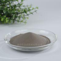 Ni60合金粉末-热喷涂喷焊修复合金粉厂家