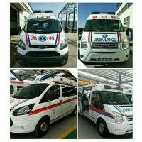 东正厂家直销依维柯宝迪救护车国V4845,4905×2000×2530,2500
