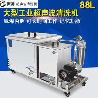 歌能电子行业超声波清洗机工业用途一体式G-240GL大型不锈钢非标机