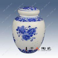 陶瓷罐定制 陶瓷罐子批发