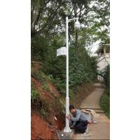 优典监控设备工厂监控杆监控立杆3米3.5米4米5米6米枪机球机立杆
