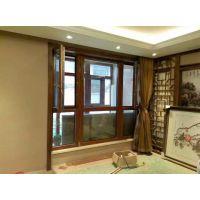永锢安全门窗151系列铝合金断桥电动平开窗1.8厚度