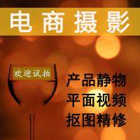 上海松江淘宝天猫亚马逊电商产品摄影 企业团队形象照摄影