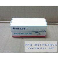 百灵达试剂-氯离子光度计试剂 AP268/PM268