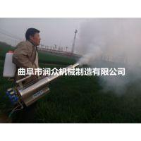 园林汽油打药机 省水省药弥雾机 茶园杀虫烟雾机