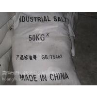 秦皇岛工业盐销售秦皇岛哪里有工业盐秦皇岛工业盐