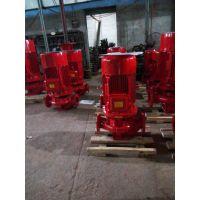 自动消火栓稳压泵XBD5.2/40G-L单级(带3CF认证),