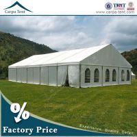 清远活动庆典铝合金框架欧式白色大帐篷出租搭建