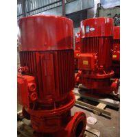 上海消防泵厂家XBD20-40-HY室外消火栓泵 15kw自动喷水泵