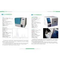 毛细管电泳仪 高效 环保 实验仪器室 北京凯奥 全球专利技术