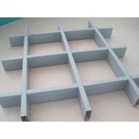广东德普龙粉末静电喷涂铝格栅天花吊顶系统厂家直销