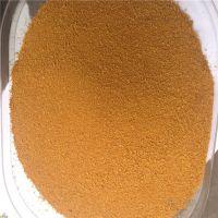 工业生活污水处理无机絮凝剂聚合氯化铝PAC厂家