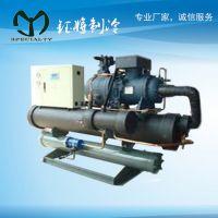 广东大型低温5度 CWT-040S工业螺杆式冷水机 钰将品牌工业冷水机