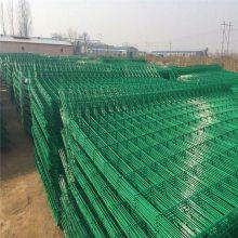 养殖护栏网 机场护栏网 围挡
