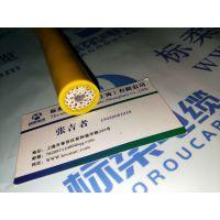 上海标柔PUR机器人电缆,聚氨酯电缆制造厂家。