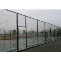 球场围网厂家 足球场专用围网 室外篮球场围网 围网隔离网价格