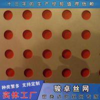 供应 不锈钢菱形网 建筑洞洞板 圆孔金属板网