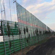 镀铝锌板防尘网 挡风网施工队 矿石区防风板
