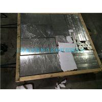 HastelloyG30耐蚀合金丝材管材