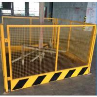 基坑黄色护栏@安平基坑黄色护栏@基坑黄色护栏厂家
