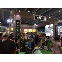 供应中国·琶洲·广交会展馆B区2018年6月28日-30广州大健康产业展览会