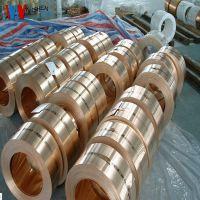 C17200喇叭专用铍铜带 耐高温散热快 抗爆性好铍铜带