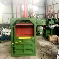 棉花压缩打包机 启航废海棉打包 垃圾站纸壳打包机
