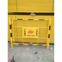江苏冀衡洋基坑防护栏1200*2000采用q235优质低碳钢材焊接组装而成,平行放置可承载300KG