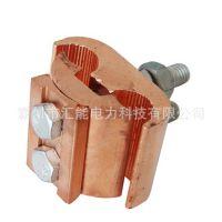 可配外罩厂家直销直销铝并沟线夹JB-4JBTY-50铝线夹