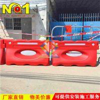 单孔吹塑单孔水马塑料水马分道水马隔离墩防撞桶交通设施厂家直销
