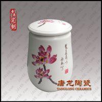 景德镇陶瓷罐厂家可定制生产