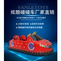 永州双人电动太子摩托车儿童游乐设备