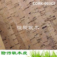 热销推荐 诸暨软木厂家 嘉善软木批发 欧洲环保 CORK-003c2#