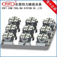 【浙江EROWA夹具】9头D100气动卡盘|CNC气动定位夹具