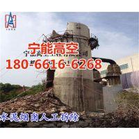 http://himg.china.cn/1/4_61_235754_650_541.jpg