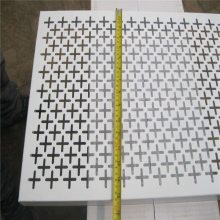 八字冲孔网 成都圆孔网 不锈钢板冲孔