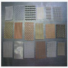 重型轧花网 65锰钢编织网 大丝疙瘩网