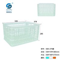 500-275塑料筐/蔬菜水果筐,周转筐/箩,赛普塑业厂家