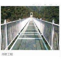 专业吊桥工程