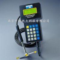 中西手持流速流量仪/水流跟踪者(标配) 型号:HY01-FlowTracker 库号:M397197